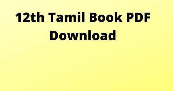 12th Tamil Book PDF Download